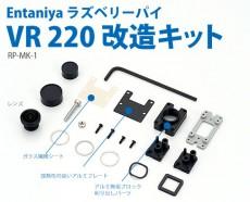 rpi1_jp-1
